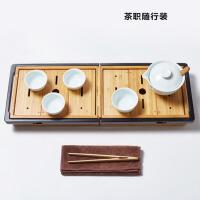 便携式旅游旅行茶具套装 玻璃茶杯茶壶功夫茶海茶盘整套