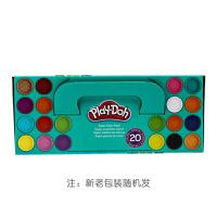儿童手工玩具20色培乐多彩泥套装 粘土 橡皮泥小学生