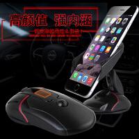 车用多功能通用 仪表台吸盘式折叠旋转便携车载 汽车手机导航支架 黑色 (鼠标手机支架)