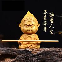 齐天大圣孙悟空猴子工艺品摆件汽车摆件木雕斗战胜佛摆件