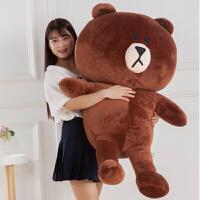 巨型3米4公仔特大号3.4超大毛绒玩具熊2.5m送女友布偶娃娃