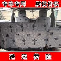 五菱荣光宏光之光SV 6388 6390 6389 6376NF面包车座垫套78座专用 汽车用品