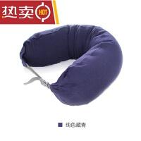 U型枕头旅行飞机脖子学生护颈枕颈椎午睡旅游便携多功能靠枕SN4819