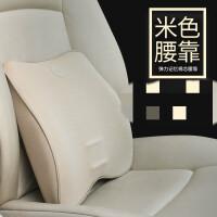 汽车头枕护颈枕靠枕座椅车载腰靠车用枕头记忆棉一对脖子车内用品