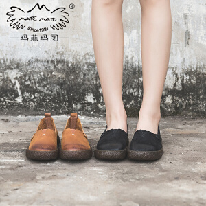 玛菲玛图女鞋新款单鞋女平底百搭圆头厚底乐福鞋复古小皮鞋3782-10