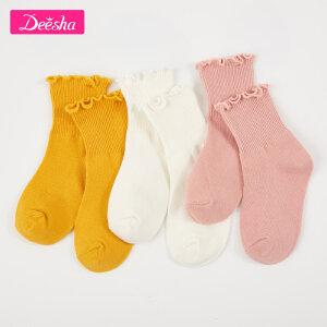 【3件3折到手价:20元】笛莎童袜秋季新款女童袜子儿童木耳边纯色短袜儿童袜子组合