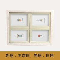 家居生活用品四连框5寸6寸7寸儿童连体相框木纹宝宝相框组合挂墙韩版情侣摆台 外木纹白 内白