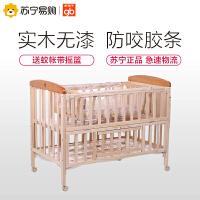 【苏宁红孩子】gb好孩子婴儿床实木无漆多功能简约可调节带滚轮拼接儿童床宝宝床
