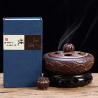 创意禅意仿古莲花盘香炉陶瓷摆件线香檀香熏香炉香座香器香薰炉