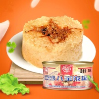 豆沙八宝饭罐头350g 中华老字号方便米饭团圆糯米饭懒人火锅银耳汤
