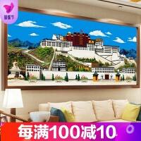 卧室装饰画5D钻石画满钻点贴十字绣客厅新款藏族佛教宫殿砖石秀风景