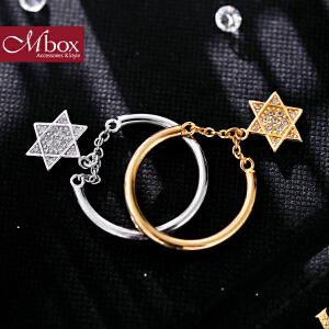 新年礼物Mbox戒指 日韩女S925银五角星设计情侣闺蜜戒指指环戒圈 星心念念