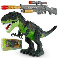 遥控霸王龙会走儿童套装男孩大号恐龙玩具电动下蛋仿真动物