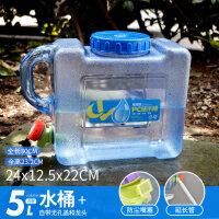 PC水桶户外带盖方型自驾野营家用储水食品级功夫茶手提塑料取水桶