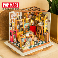 POPMART若态3D立体拼图拼装模型手工DIY小屋山姆书店