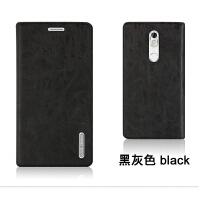 手机壳 nokia7手机壳保护皮套外壳硅胶套全包边软壳后盖 诺基亚7 黑灰色
