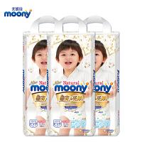 Natural moony 裤型纸尿裤XL38 (3包装)