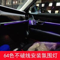 沃尔沃s90氛围灯XC90无损安装原厂V90车内改装XC60加装64色气氛灯