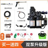 电动洗车机车载洗车器家用高压220v便携式洗车神器水泵清洗机SN0314