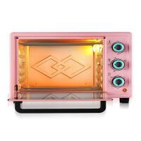 家用烘焙蛋糕面包25升转叉电烤箱 粉红色