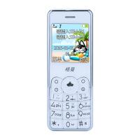 ?A520迷你袖珍个性超小男生女生中小学生网红备用移动电信可爱儿童手机非智能直板小手机卡片老人
