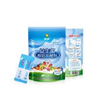 普泽益生菌酸奶发酵剂 乳酸菌粉6菌型 原味酵母粉3袋包邮