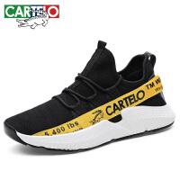 卡帝乐鳄鱼 CARTELO 时尚潮流低帮系带防滑缓震男士透气休闲运动鞋 KDL883
