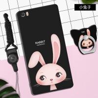 小米mi note lte手机壳2014616个性软壳带支架minotepro新款男女