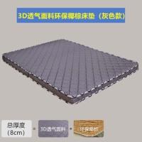 天然椰棕床垫1.8米1.5米1.2棕榈硬棕垫折叠经济型儿童3e环保床垫