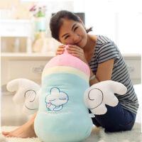 天使奶瓶毛绒玩具公仔娃娃创意奶瓶大抱枕儿童生日礼物女生