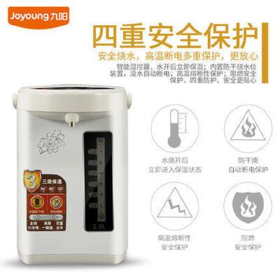 Joyoung/九阳 JYK-50P03电热水瓶家用保温5L防烫304不锈钢烧水壶 5L大容量 304不锈钢 3段保温 领券减