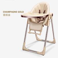 宝宝餐椅吃饭可折叠便携式儿童座椅调档多功能婴儿餐桌椅子幼儿凳a167