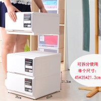 家居生活用品收纳箱抽屉式收纳柜子塑料收纳盒多层可组合加厚整理储物柜床头柜