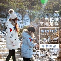 冬装亲子装新款母子羽绒服母女外套中长款大毛领白鸭绒潮反季