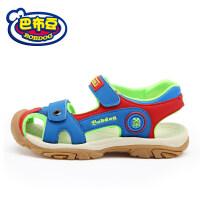 【每满100减50】巴布豆旗舰店男童鞋包头凉鞋2018夏季新款韩版儿童凉鞋男孩童鞋子