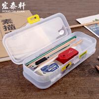 宏泰轩美术画笔盒美术生铅笔盒透明塑料盒美术专用大容量多功能素描笔收纳盒画笔收纳盒工具盒画盒隔层文具盒