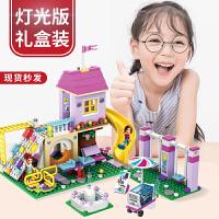 �犯叻e木女孩子系列公主�舫潜し孔�e墅拼�b益智�和��Y物拼�D玩具