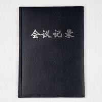 广博(GuangBo)16K80张商务皮面工作会议记录本子/记事本 颜色随机 单本装GB16JF80