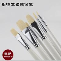 油画笔套装 215猪通油画笔 水粉笔 平头油画笔 手绘油画笔