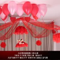婚庆用品秋千 婚房布置装饰用品拉花 婚礼结婚用品 创意装饰拉花