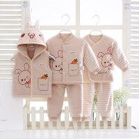 婴儿礼盒棉衣满月新生儿衣服秋冬季中厚宝宝衣服满月礼物