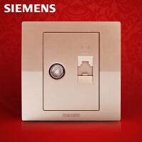 西门子开关开关面板西门子悦动系列香槟金色一位电脑电视插座