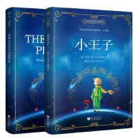 小王子书英文对照版 小王子英文版原版the little prince+中文 书籍畅销书文学世界名著英语小说彩色插图双语读物童话书