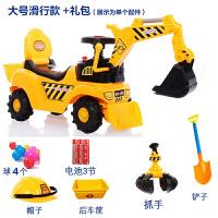 W儿童挖掘机可坐可骑超大码号电动男孩挖土机无遥控玩具钩机工程车O 官方标配