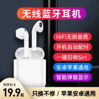 无线蓝牙耳机5.0安卓马卡龙运动苹果华为通用vivo小米oppo男女款