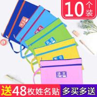 贝多美A4拉链袋多层科目袋大容量试卷收纳袋帆布文件袋手提语数英分类文具袋中小学生学科补习书袋作业资料袋