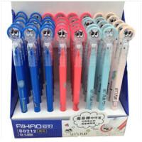 爱好80212摩易擦中性笔 可擦中性笔 可擦笔 颜色随机