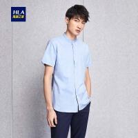 HLA/海澜之家简约立领短袖休闲衬衫2018夏季新品舒适短袖衬衫男