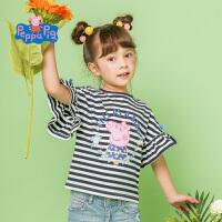 【3件3折到手价:39】小猪佩奇童装女童夏装2019春夏新品条纹短袖T恤
