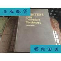 【二手旧书9成新】Webster\s New Collegiate Dictionary 韦氏新